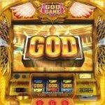 スロット「ミリオンゴッド‐神々の凱旋」 アプリ