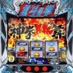 パチスロ「北斗の拳 修羅の国篇」 アプリ