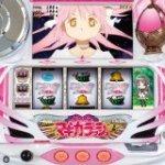 SLOT「魔法少女まどか☆マギカ」 アプリ