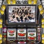 ぱちスロ「AKB48」 アプリ