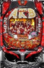 ぱちんこAKB48 バラの儀式 筐体