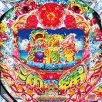 スーパー海物語IN沖縄4 イメージ