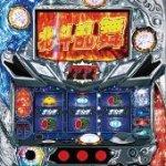 パチスロ「北斗の拳 強敵」 アプリ