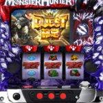 パチスロ「モンスターハンター~狂竜戦線」 アプリ