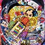 ぱちんこCR「銭形平次 withでんぱ組.inc」 アプリ