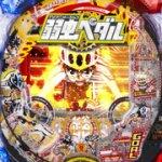 CR「TVアニメーション弱虫ペダル」 アプリ