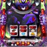 「ヱヴァンゲリヲン・勝利への願い」 アプリ