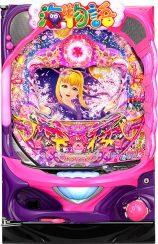 CRスーパー海物語 IN 沖縄4 桜バージョン 筐体