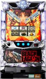 BLACK LAGOON3 筐体