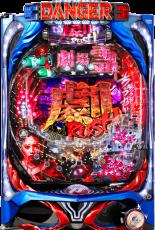 ぱちんこ 劇場霊 筐体